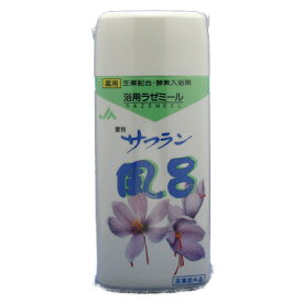 サフラン風呂 550g【RCP】