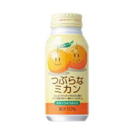 つぶらなミカン 190g【30本×2ケースセット】【送料無料】 JAフーズおおいた 大分ジュース 限定品 みかん