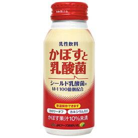 かぼすと乳酸菌 190g×30本【2ケースセット】 乳酸飲料 【送料無料】