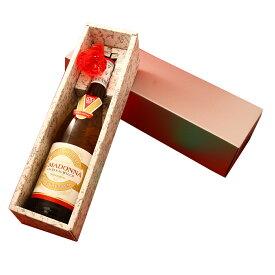 【クリスマスギフト】ドイツワイン「マドンナ750ml」【ギフト包装無料】【RCP】