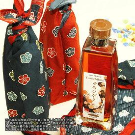 ゆめひびき風呂敷・箱付 500ml 20度【送料無料】【包装無料】高級梅酒
