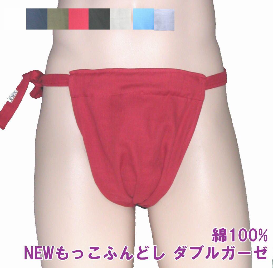 九州屋 NEW もっこふんどし ダブルガーゼ ふんどし 褌 フンドシ 【サイズ変更OK】