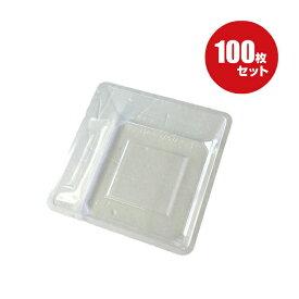 【折箱 仕切り】小鉢65 透明(100枚入)87×87×30