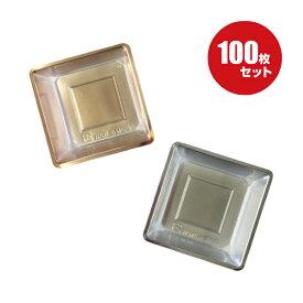 【折箱 仕切り】小鉢65 各種(100枚入)