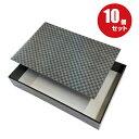 【高級 弁当箱】折箱90-60 白市松 蓋付(10個セット)