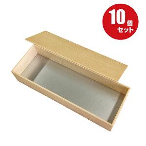 【発泡折箱】小鉢70-3一段 杉木目柄 蓋付(10個セット)
