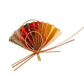 水引扇 小(25ケ入)料理飾り【おせち用】