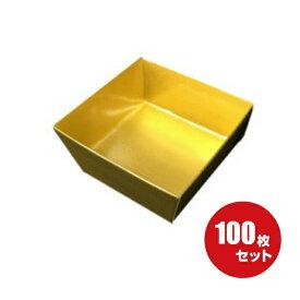 【金紙中仕切】重箱8寸用1/9中箱 100個セット(電子レンジ非対応)