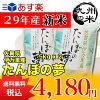 (2月度月間優良ショップ受賞)(送料無料)(29年産新米)佐賀県伊万里産たんぼの夢10kg(5kg×2袋)