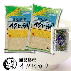 (送料無料) 【無洗米】(令和2年産新米)+上 味付のり30束セット 鹿児島県産イクヒカリ5kg×2袋 【10kg】