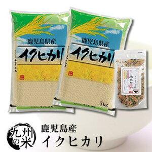 (送料無料) 【無洗米】(令和2年産新米)+米ぬかふりかけ(35g) 鹿児島県産イクヒカリ5kg×2袋 【10kg】