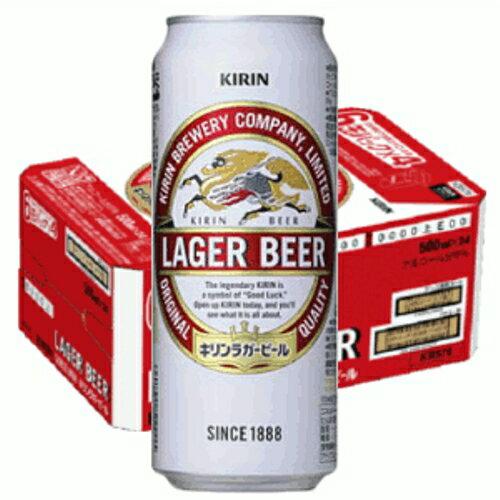 キリン ラガー500ml缶1ケース(24本入)【楽ギフ_のし】【楽ギフ_のし宛書】