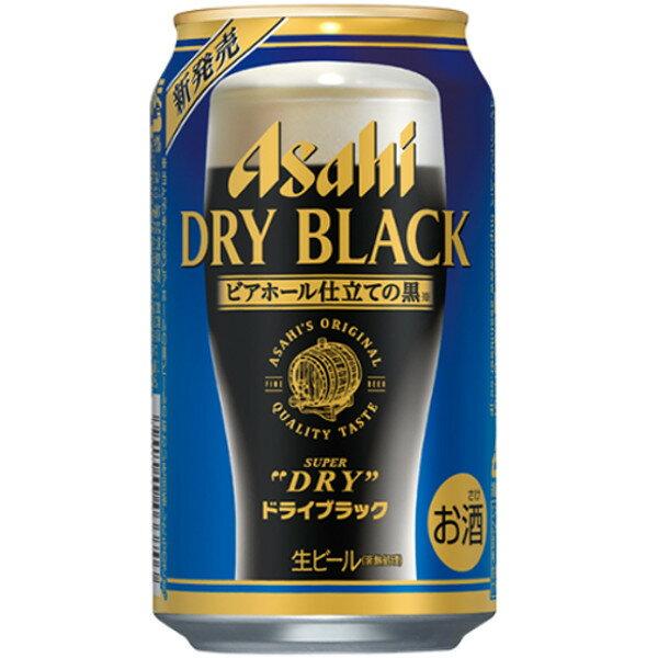 アサヒ アサヒスーパードライ・ドライブラック350ml缶1ケース(24本入)【楽ギフ_のし】【楽ギフ_のし宛書】