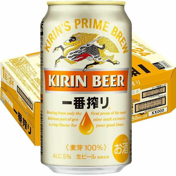 キリン 一番搾り350ml缶1ケース(24本入)【楽ギフ_のし】【楽ギフ_のし宛書】