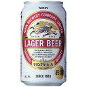 キリン ラガー350ml缶1ケース(24本入)【楽ギフ_のし】【楽ギフ_のし宛書】