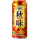 キリン 秋味500ml缶1ケース(24本入)【楽ギフ_のし】【楽ギフ_のし宛書】