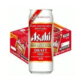 アサヒ本生ドラフト500ml缶1ケース(24本入)【楽ギフ_のし】【楽ギフ_のし宛書】