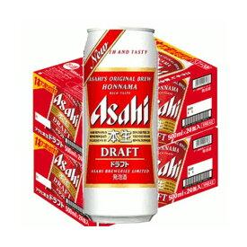 アサヒ 本生ドラフト500ml缶2ケース(48本入)【楽ギフ_のし】【楽ギフ_のし宛書】