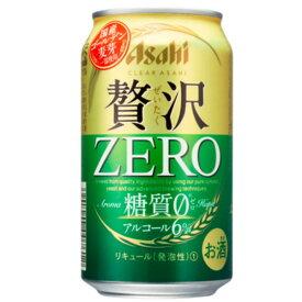 アサヒ クリアアサヒ 贅沢ゼロ 350ml缶1ケース(24本入)【楽ギフ_のし】【楽ギフ_のし宛書】