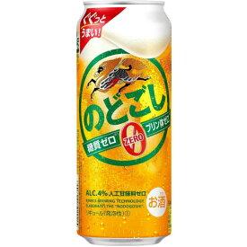 キリン のどごし ZERO 500ml缶1ケース(24本入)【楽ギフ_のし】【楽ギフ_のし宛書】