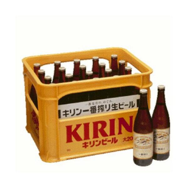 キリン 一番搾り大瓶633ml20本入(瓶・ケース保証代込)【楽ギフ_のし】【楽ギフ_のし宛書】