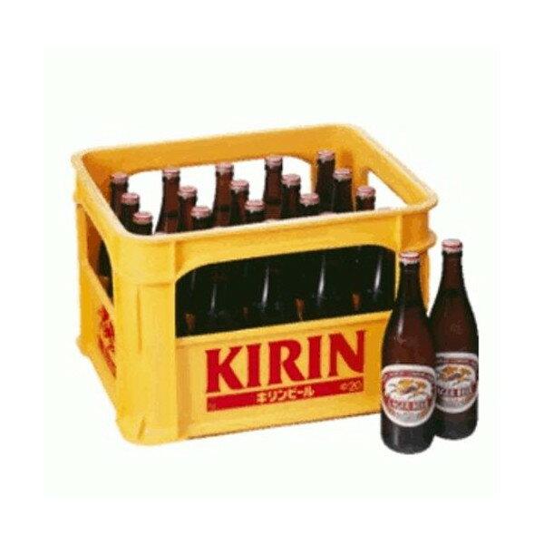 キリン ラガー中瓶500ml×20本入(瓶・ケース保証代込)【楽ギフ_のし】【楽ギフ_のし宛書】