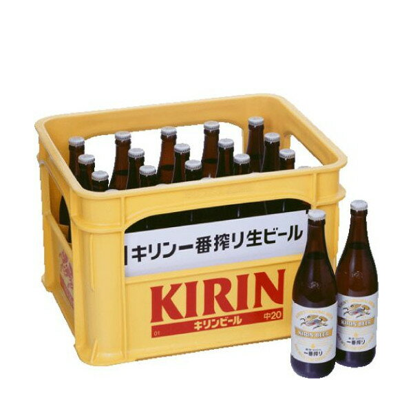 キリン 一番搾り中瓶500ml20本入(瓶・ケース保証代込)【楽ギフ_のし】【楽ギフ_のし宛書】