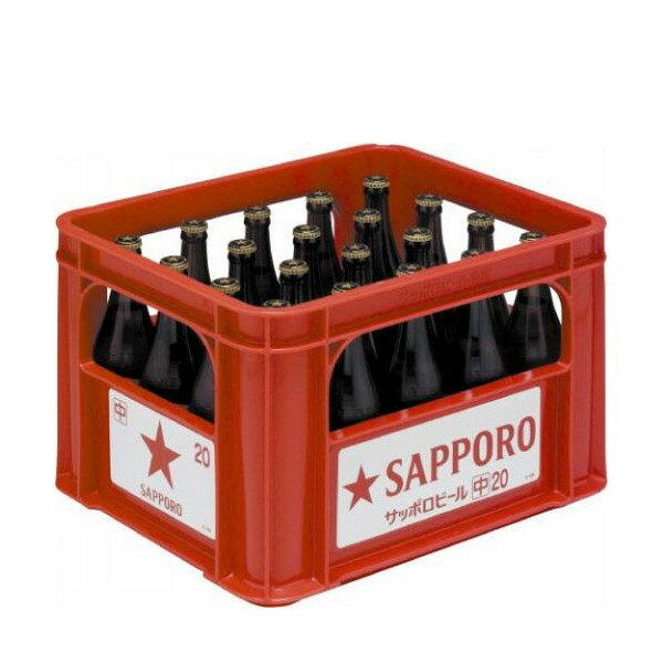 サッポロ 黒ラベル中瓶500ml20本入(瓶・ケース保証代込)【楽ギフ_のし】【楽ギフ_のし宛書】