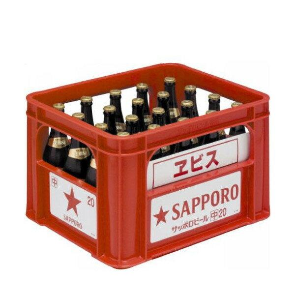 サッポロ エビス中瓶500ml20本入(瓶・ケース保証代込)【楽ギフ_のし】【楽ギフ_のし宛書】