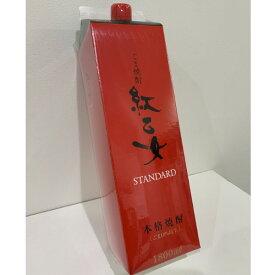 胡麻焼酎 紅乙女STANDARD25度1800mlパック