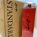胡麻焼酎 紅乙女STANDARD25度1800mlパック1ケース(6本)★モンドセレクション受賞