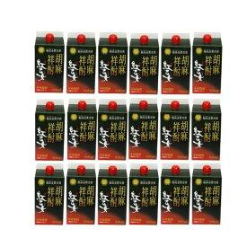 胡麻焼酎 紅乙女STANDARD25度900mlパック3ケース(18本)