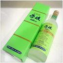 壱岐麦焼酎 壱岐グリーン20度720ml瓶1ケース(12本)