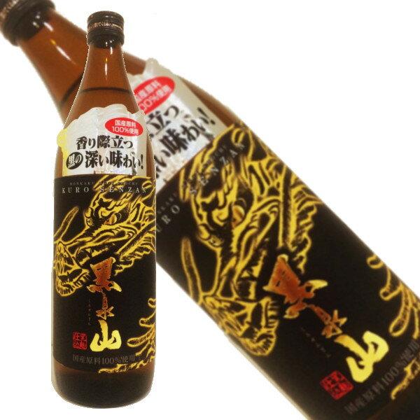 本格麦焼酎 黒泉山25度900ml瓶