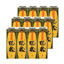 本格麦焼酎 隠し蔵25度1800ml パック2ケース(12本)★モンドセレクション受賞