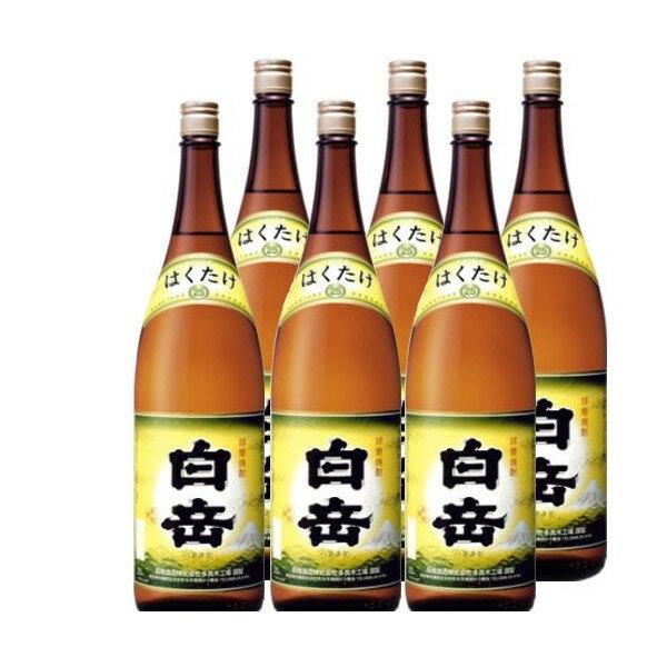 純米焼酎 白岳25度1800ml瓶1ケース(6本)