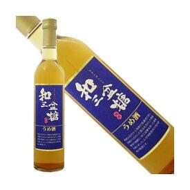 玄海酒造 和三盆糖の梅酒15度500ml[箱付]