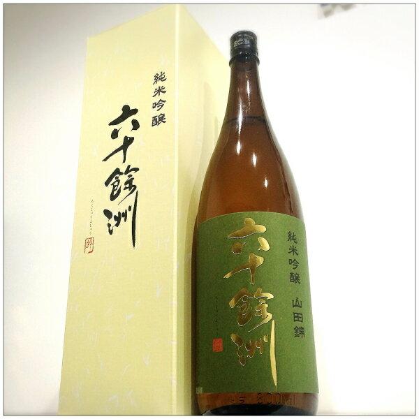 六十餘洲 純米吟醸1800ml瓶[長崎県:今里酒造][箱付]
