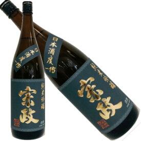宗政 純米吟醸酒 -15 1800ml瓶[佐賀県:宗政酒造]