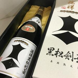 冬季限定商品 瑞祥黒松剣菱 純米大古酒 1800ml瓶