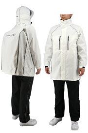 弘進ゴム ジャイアントキリングスーツ GK-118 ホワイトレインスーツ 上下セット 防水 撥水 回転フード