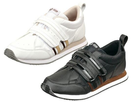 Vステップ06 (両足同サイズ)bk 11412106 w1 ムーンスター リハビリ 介護靴装具対応シューズ メンズ/レディース 22-28cm