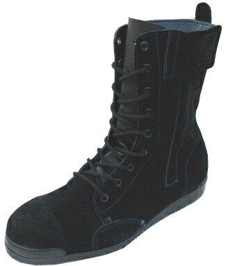 みやじま鳶 長編上靴M207床革 ファスナー付き高所作業用安全靴 made in Japan JIS適合