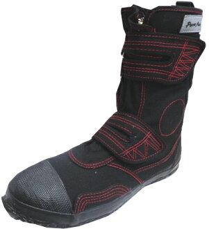 10P28Sep16 電源 ACE 高守衛 HG207 黑色高高度安全運動鞋