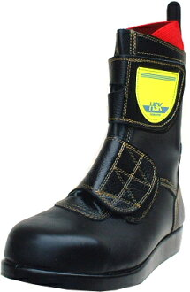 Asphalt pavement construction area for work safety shoes HSK magic made in Japan