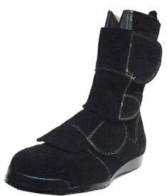 【ポイント5倍】高所作業用安全靴 鍛冶鳶 KT207【ノサックス】made in Japan