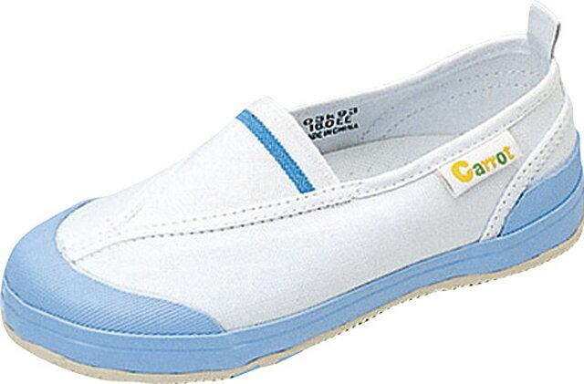子供上履き キャロットST12 SAX12130179 ハーフサイズ14cm-21.0cm