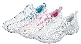 10P28oct13 nurse shoes Omoiyari 506 w 11411831 p 4 bl 5