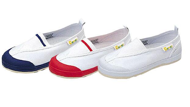 子供上履き キャロットST12 1213017 ハーフサイズ14cm-25.0cm WHITE1 RED2 NAVY5