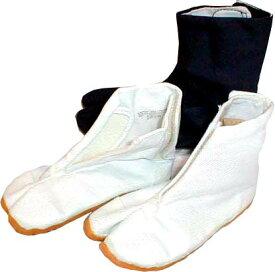 子供足袋マジックシロ クロ16cm−23・5cm【キャッシュレス 5%還元】
